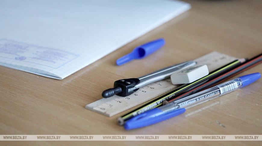 В школах Беларуси начинаются выпускные экзамены