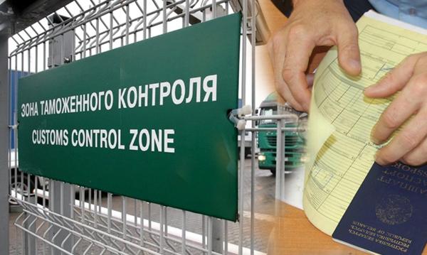 С начала года гродненские таможенники установили 30 фактов нарушения режима в пунктах пропуска