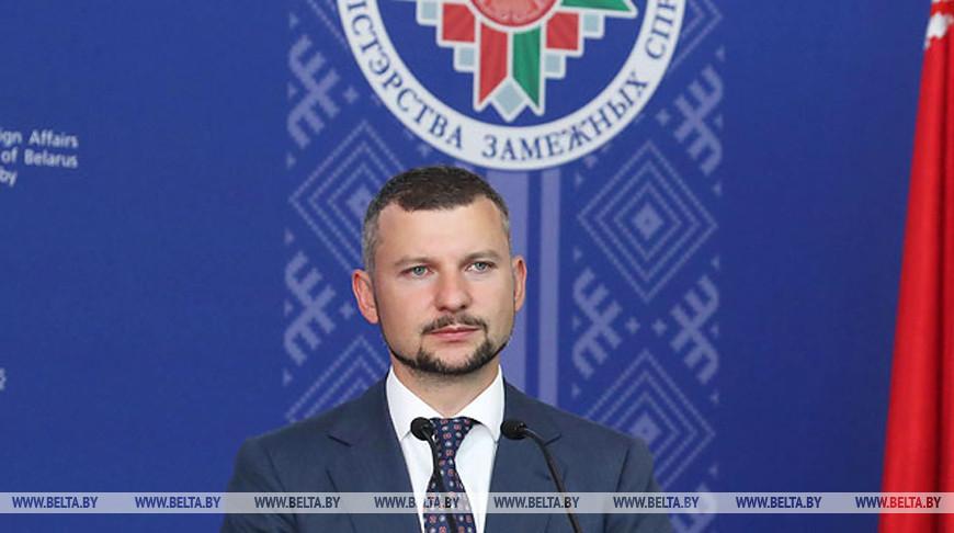 МИД: Беларусь не несет угрозы региональному и глобальному миру и безопасности