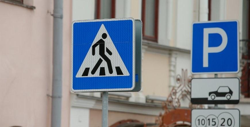 В Гродненской области в центре внимания ГАИ с 23 по 26 февраля будут аварийные переходы