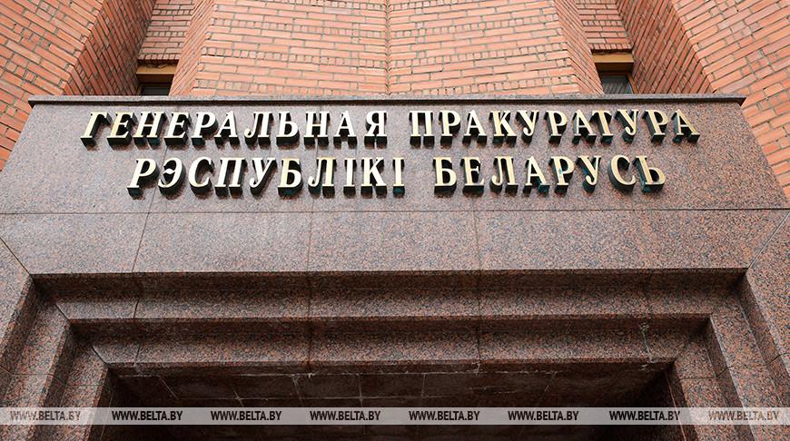 Генпрокуратура обратилась в Минюст Польши с просьбой о выдаче Путило и Протасевича