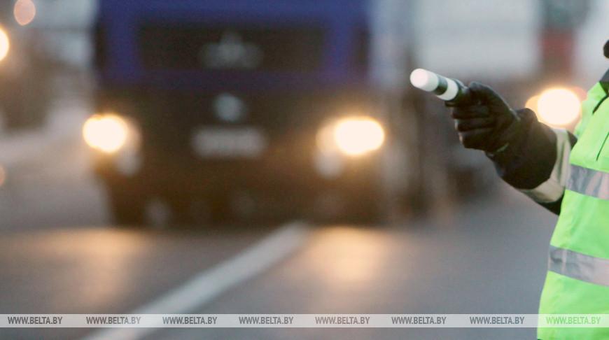ГАИ: в Беларуси из 3,5 млн водителей систематически нарушают ПДД около 8 тыс.