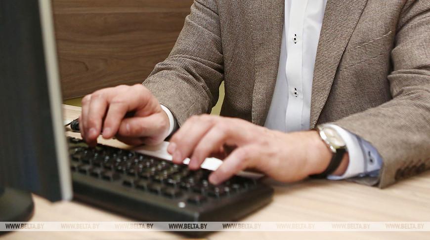 Перечень межведомственных информационных систем утвержден в Беларуси