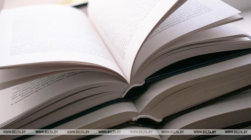 Избирательный кодекс и Кодекс о браке и семье переведены на белорусский язык