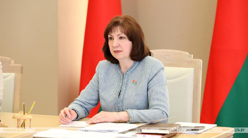 Наталья Кочанова и директора школ онлайн обсудили дистанционное обучение и другие актуальные вопросы образования