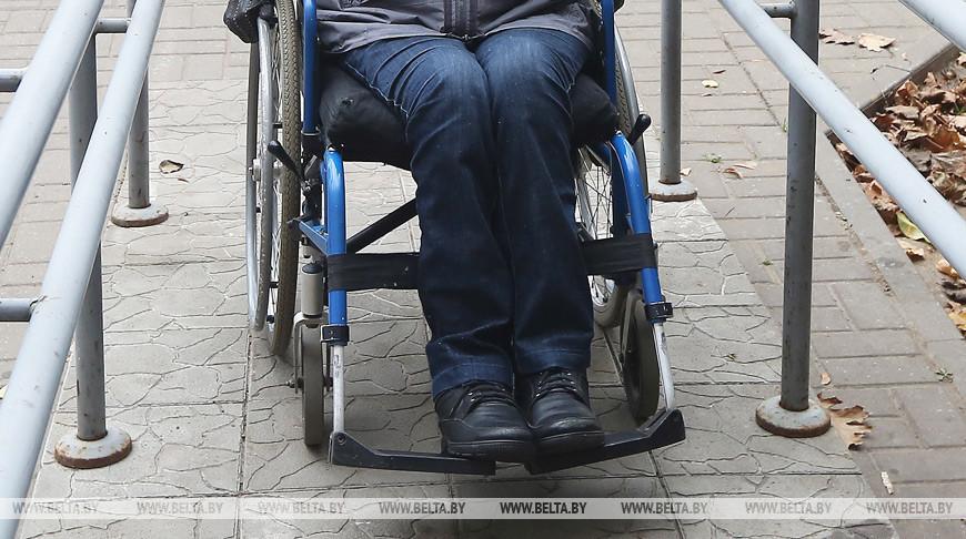 Доступность объектов для людей с инвалидностью в Беларуси составляет 69% — Минтруда