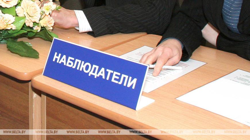 Наблюдатели от МПА СНГ 17 ноября будут мониторить выборы в Беларуси и за ее пределами