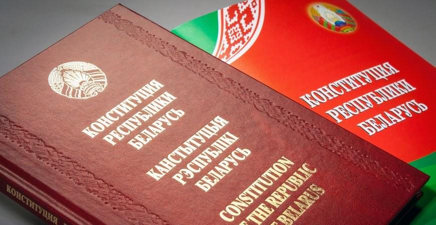 Белорусы предлагают внести изменения в нынешнюю Конституцию. О чём они, рассказывает депутат (+видео)