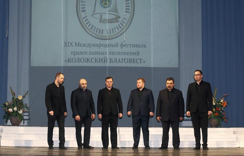 Гран-при фестиваля «Коложский благовест» уедет в Москву