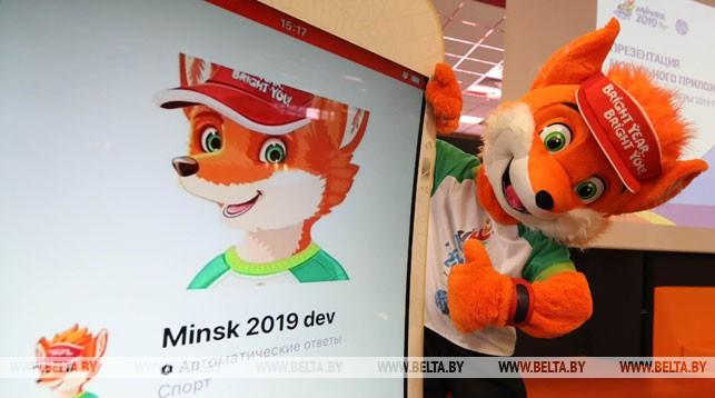 Экипировочный и аккредитационный центр II Европейских игр откроется 1 апреля в Минске