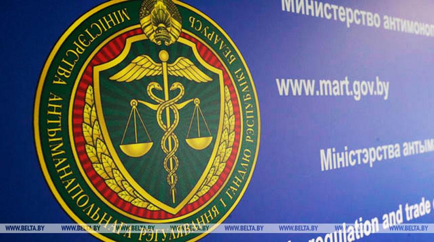 МАРТ напомнил о неправомерности общественного контроля в торговых организациях