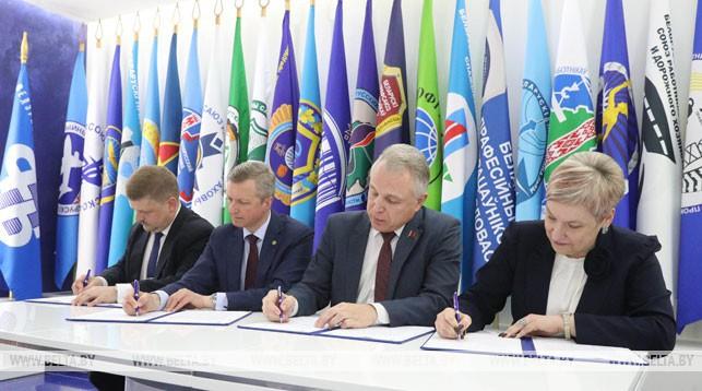 В Беларуси создан экспертный совет по вопросам цен и тарифов