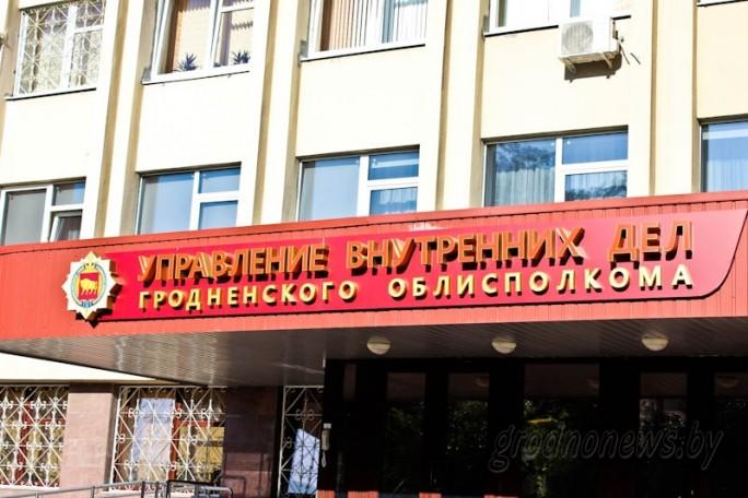 В Гродно мужчина запускал квадрокоптер в местах проведения несанкционированных мероприятий