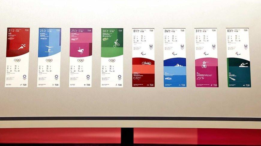 Болельщики смогут вернуть деньги за приобретенные билеты на Игры в Токио