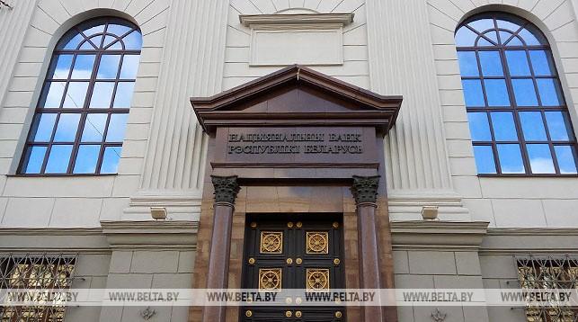 Нацбанк Беларуси презентовал обновленные банкноты Br5 и Br10