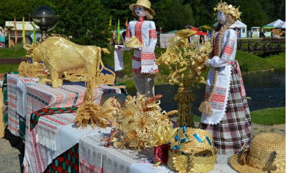 "Grodno region's ""treasury"" was opened in Svisloch"