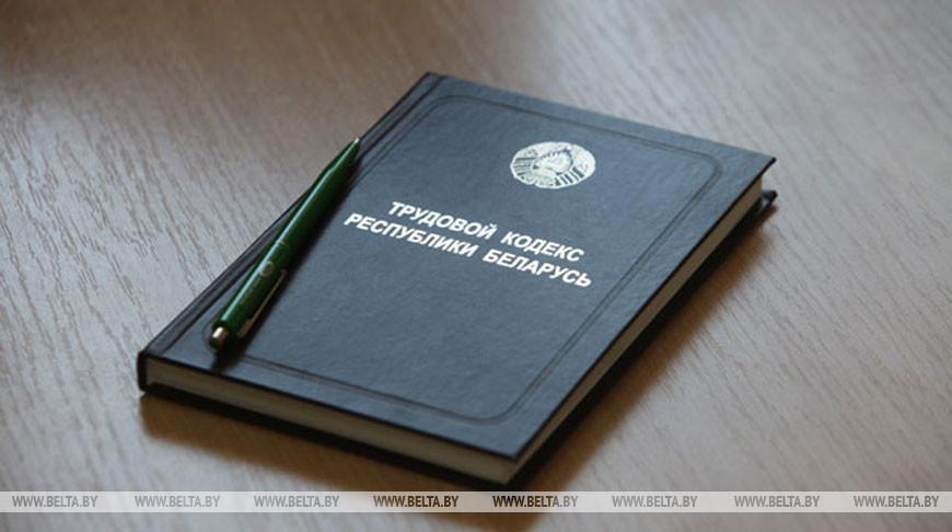 Примерные формы контрактов изменены с учетом требований нового Трудового кодекса — Минтруда