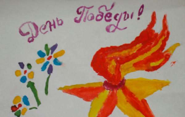 Дан старт международному конкурсу детского рисунка «Я помню! Я горжусь!»