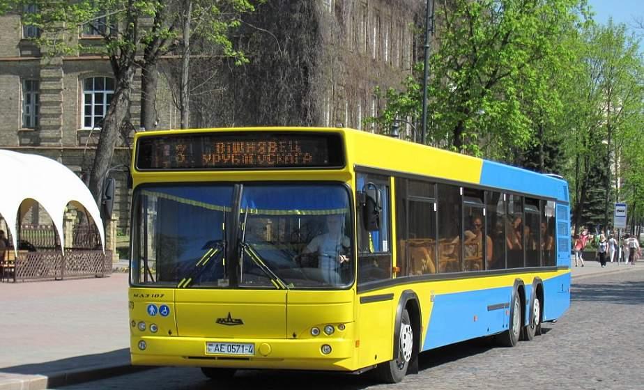 """Возьмите права и техпаспорт. В Гродно в """"День без автомобиля"""" водители смогут бесплатно ездить на общественном транспорте"""