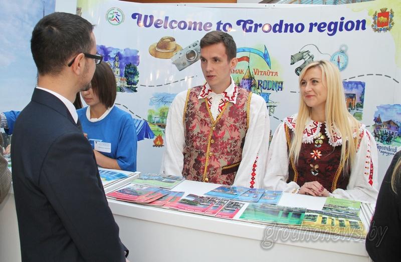 Открыта регистрация на Международный инвестиционный форум в Гродно