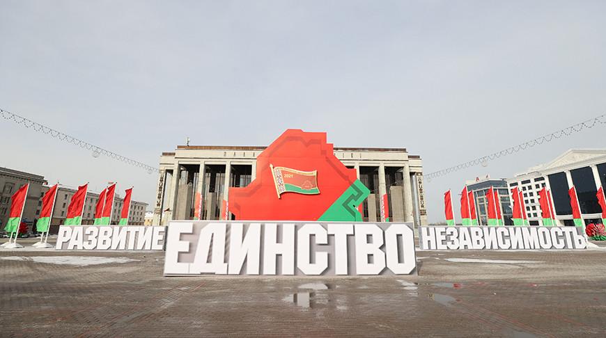 Шестое Всебелорусское народное собрание открывается сегодня в Минске