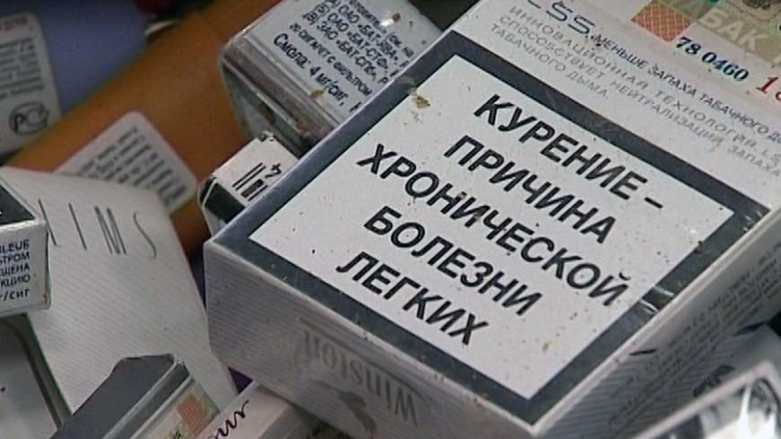 ВОЗ: отказ от алкоголя и сигарет поможет бороться с коронавирусом