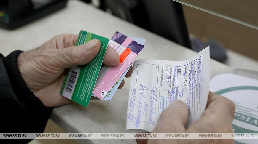 В Беларуси расширен перечень заболеваний, дающих право на бесплатные лекарства