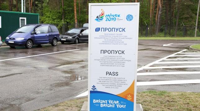 Госпогранкомитет готов к пропуску большого числа участников и болельщиков II Европейских игр