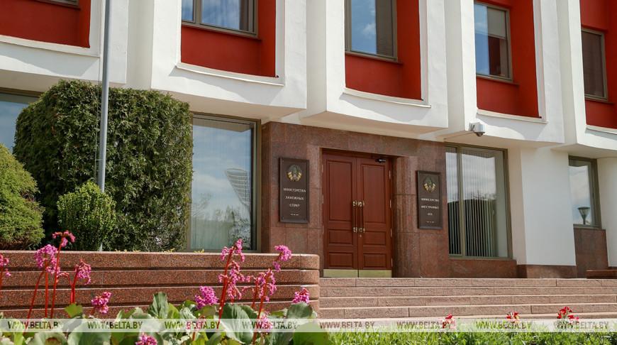 МИД о санкциях ЕС: принятым решением Европейский союз отдалил от себя своего соседа - Беларусь