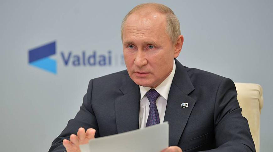 Россия рассчитывает, что никто не будет вмешиваться в события в Беларуси — Владимир Путин