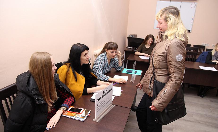 Общегородская ярмарка вакансий «Найдем работу вместе!» пройдет в Гродно 25 апреля