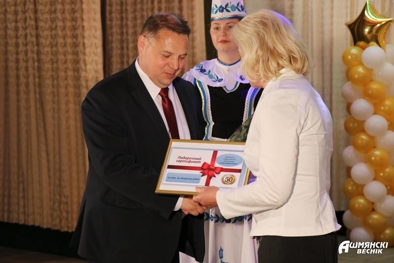 Сергей Концевой, делегат VI Всебелорусского народного собрания, директор ОАО «Радиотехника»