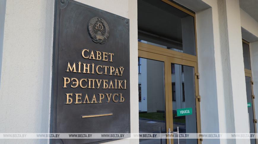 Правительство утвердило мероприятия по развитию инновационной системы Беларуси на 2020 год