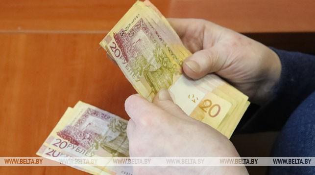 Досрочная выплата пенсий начнется с 4 мая