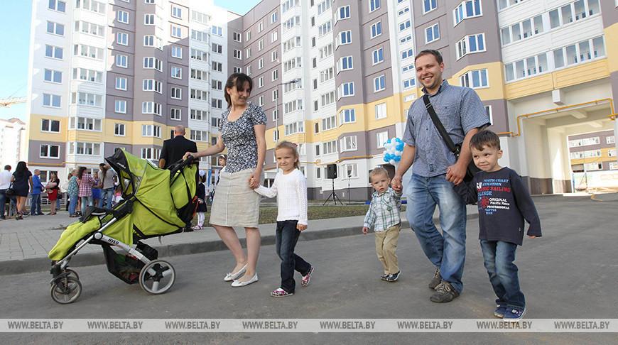 В Беларуси планируется обеспечивать многодетные семьи жильем в течение года