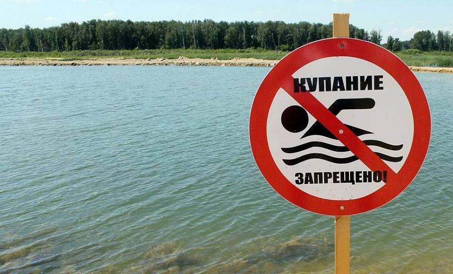 С начала этого года в водоемах области утонули 27 человек. К трагедиям привели беспечность и алкоголь