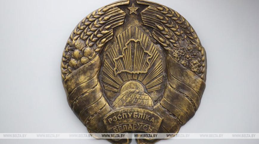 Законодательство о государственных символах планируют усовершенствовать в Беларуси