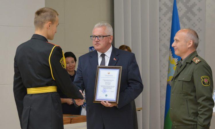 Труд педагогов областного кадетского училища отмечен грамотами Министерства обороны Беларуси