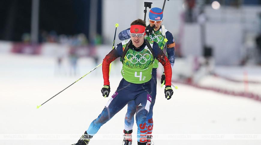 Биатлонисты Евгений Устюгов и Светлана Слепцова дисквалифицированы за допинг, Россия лишится золота Олимпиады-2014 в эстафете