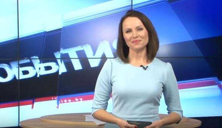 Представлен пресс-секретарь председателя Лидского райисполкома. Им стала экс-журналист «Лида-ТВ»