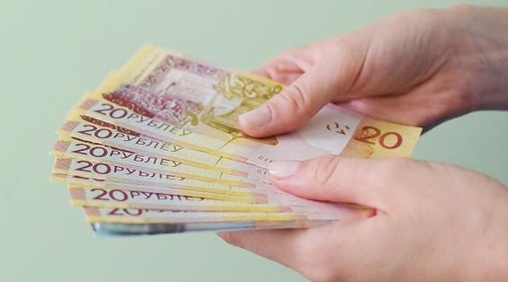 БПМ, МПБ, детские пособия и пенсии. Что изменится в Беларуси с 1 ноября