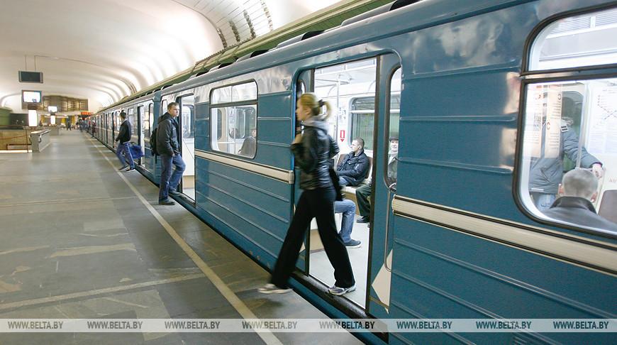Проезд в минском метро назвали самым дешевым в Европе