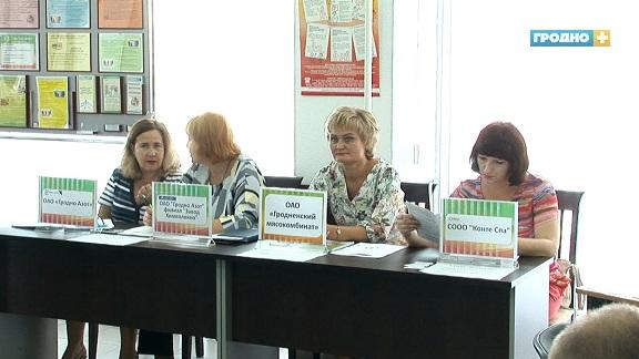 Областная ярмарка вакансий прошла в Гродно