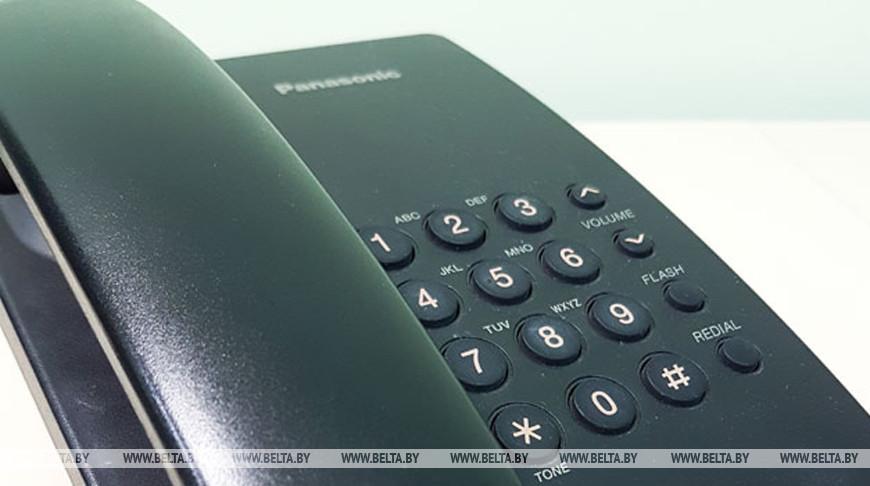 «Добрый телефон» БОКК теперь доступен для всех оказавшихся в самоизоляции