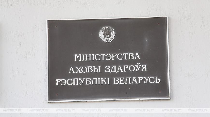 Минздрав предупредил о фейковых сообщениях об участии в испытаниях вакцины «Спутник V»