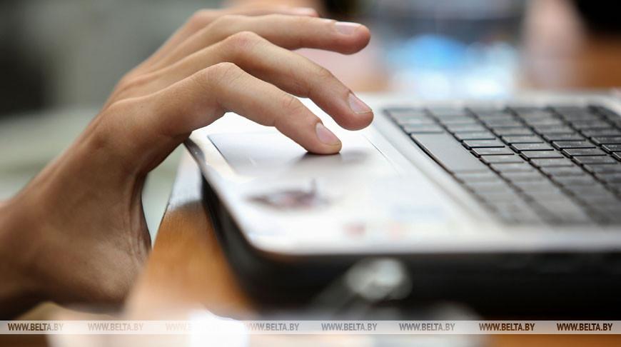 Мининформ вынес требование владельцу интернет-ресурса за фейк