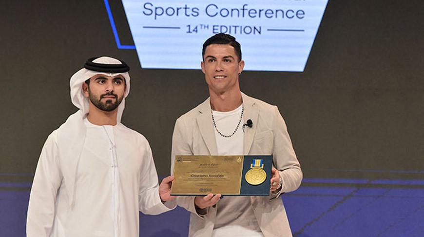 Роналду в шестой раз стал лучшим футболистом года