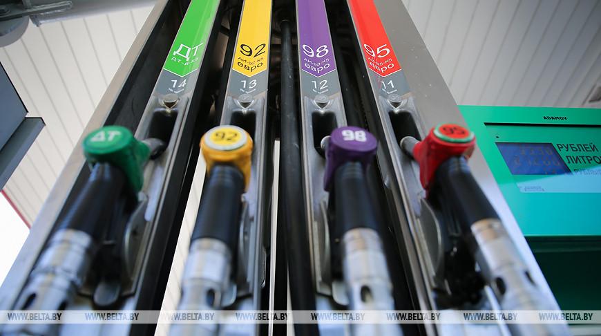 Топливо на АЗС в Беларуси с 29 декабря дорожает на 1 копейку