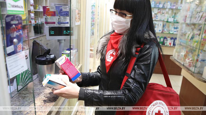 Волонтеры БРСМ и Красного Креста объединят усилия для помощи пожилым людям