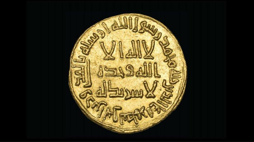 Самую дорогу монету в мире продают с аукциона